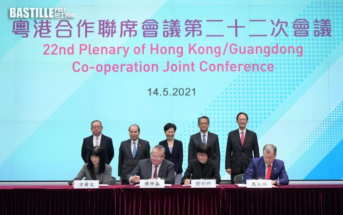 馬會與廣州簽署合作協議 推進大灣區馬產業發展