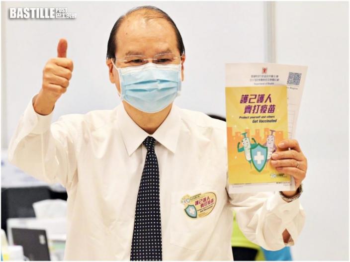 張建宗:不能讓疫情反彈拖後腿 籲市民積極打疫苗