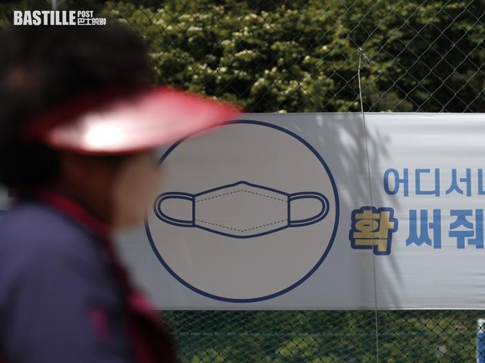 南韓增610人確診 再多4人死亡