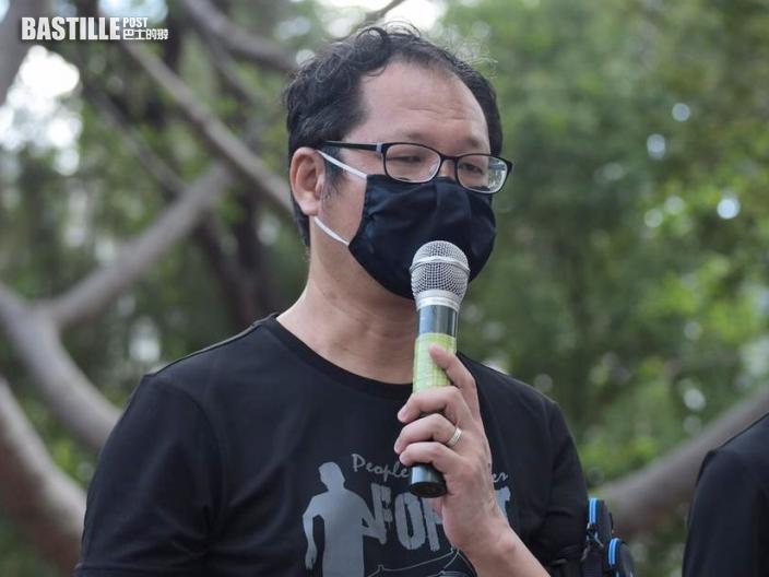 涉前年國慶參與非法遊行周一開審 蔡耀昌將認罪