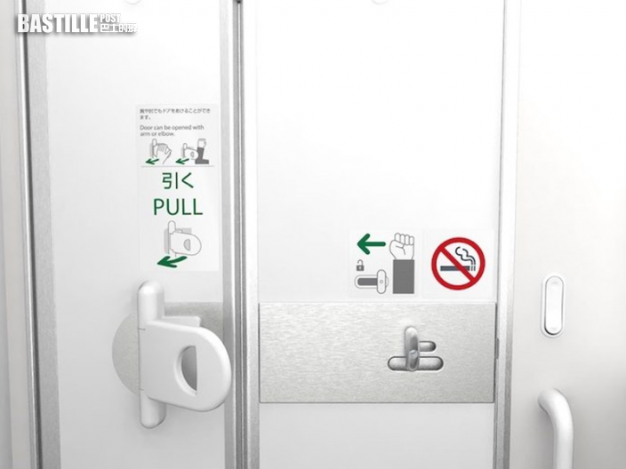 全日空防疫新設計 飛機廁所採手肘開關門