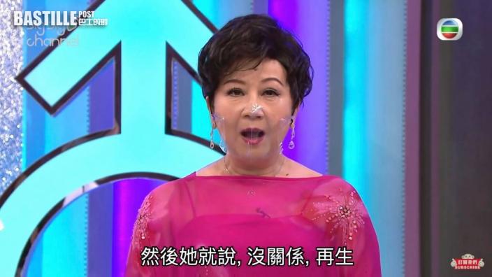 多得當年學會婆媳相處 薛家燕爆曾被奶奶禁鎖房門