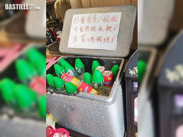 【Juicy叮】餐廳炎夏送免費飲品贈外賣員 窩心舉動獲大讚
