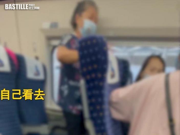 女子坐高鐵座位往後調 火爆老太一腳踹回:「你有病!」