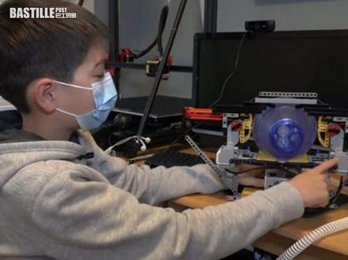12歲男童用Lego研發呼吸機 紓緩全球短缺問題