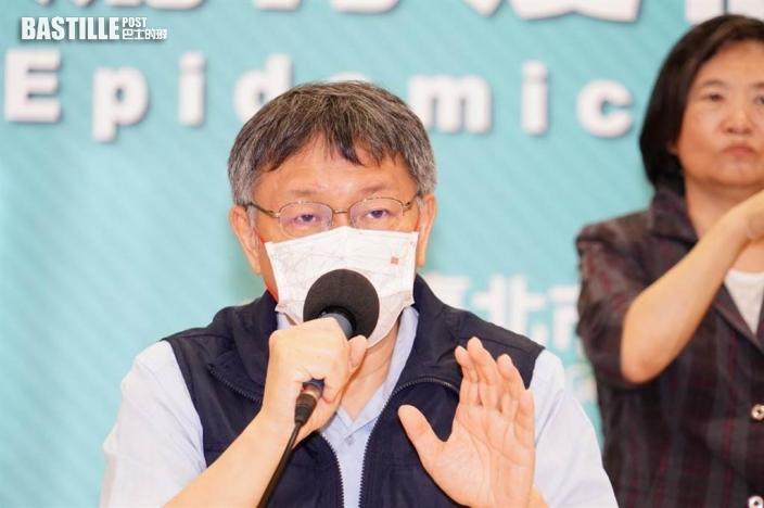 柯文哲籲台北民眾自動自發封城 新北市考慮調升第四級警戒