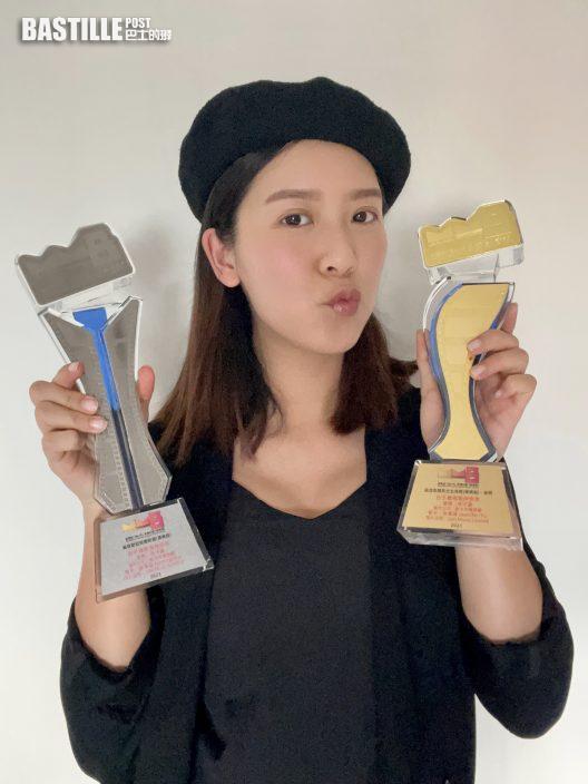 【佗住B拍戲】獲頒最佳微電影女主角 余香凝感激鮑起靜與劇組照顧