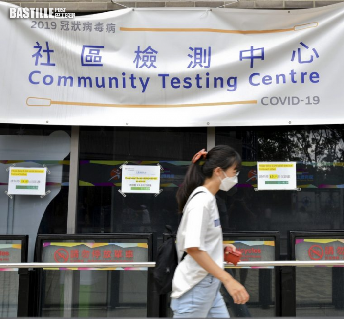 28間學校爆上呼吸道感染及或流感強制檢測