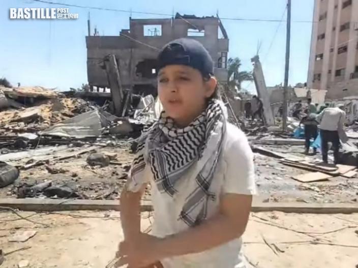 12歲加沙男孩廢墟中Rap出心聲:我們只想要和平