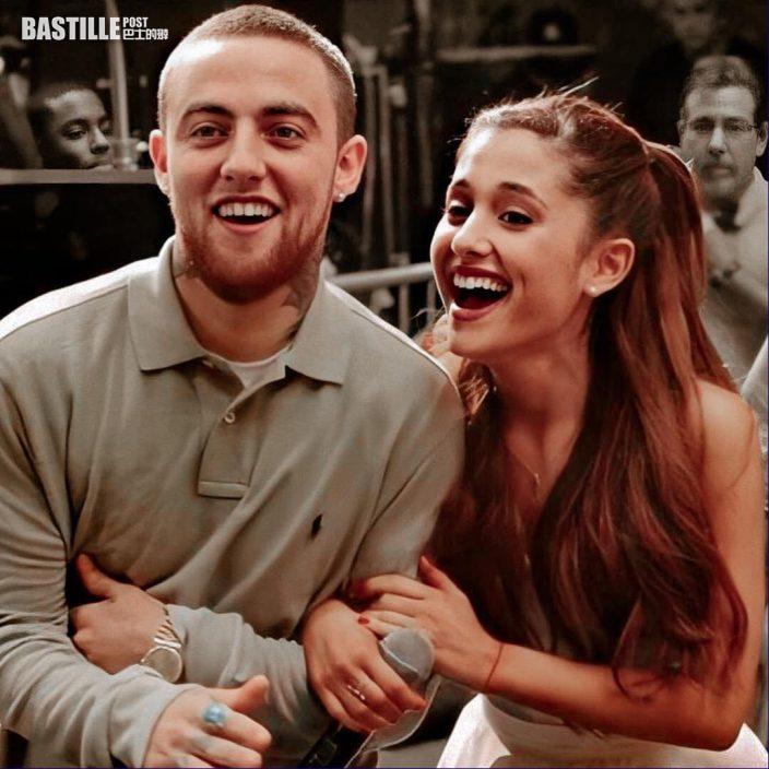 周末舉行20人婚禮       Ariana Grande跟男友Dalton Gomez秘密結婚