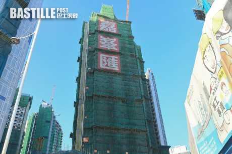 嘉峯匯連沽2伙高層2房戶 呎價逾2.4萬
