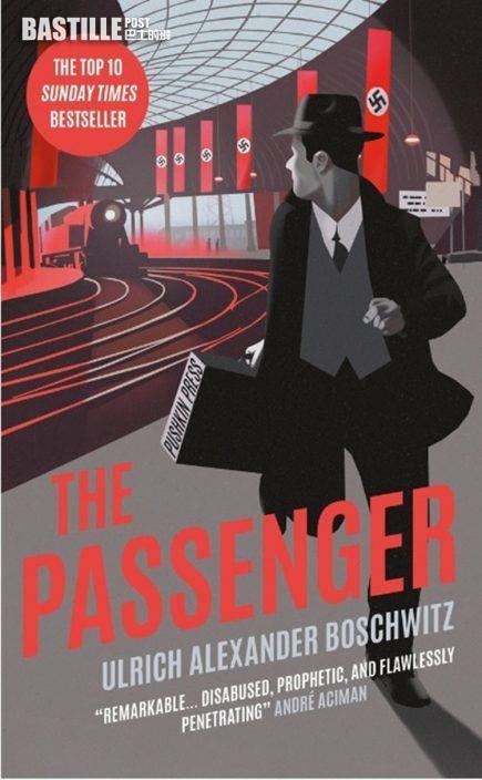 猶太人逃亡小說《乘客》重見天日 打入英國暢銷書榜十大
