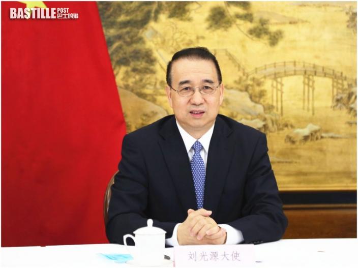 原波蘭大使劉光源接替謝鋒 出任外交部駐港特派員