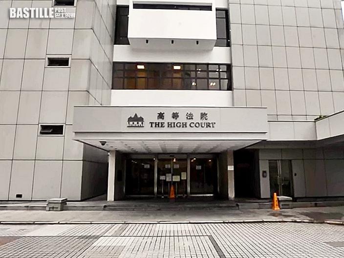 【首宗國安法案】被告就不設陪審團提覆核 高院今駁回申請許可
