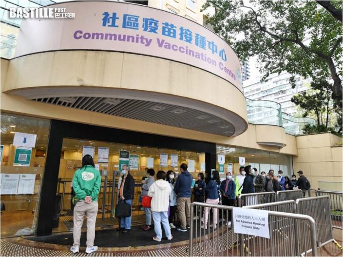 增6人接種疫苗後不適送院 5人打復必泰
