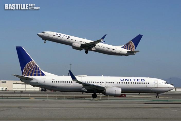 美國聯合航空鼓勵接種推機票抽獎 大獎是全年免费航班