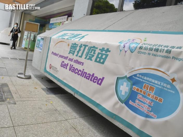 政府擬為難民接種疫苗 Justice Centre表示歡迎