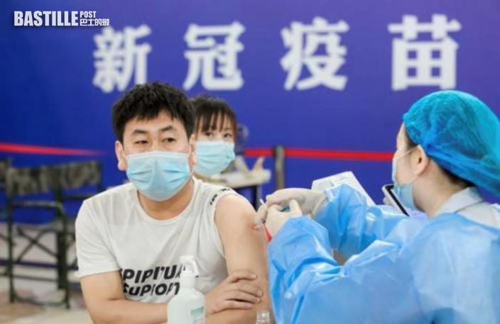 網傳6月9日後不再接種第一針 廣州衛健委:消息不實