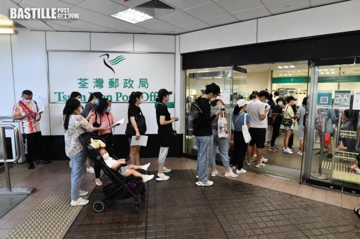 免費疫苗覆蓋雙程證 郵局排預約人龍