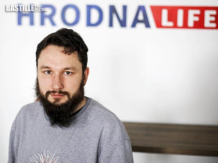 白俄新聞網總編被捕 當局指涉極端主義活動