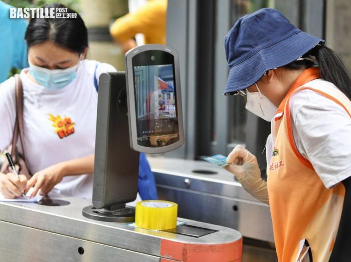 廣州荔灣兩街區實施封閉式管理 居民不准出門