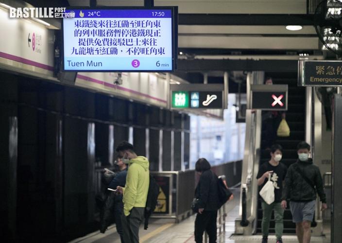 港鐵旺角東站至紅磡站服務6月13日暫停 將因應紅館演唱會散場加強接駁巴士服務