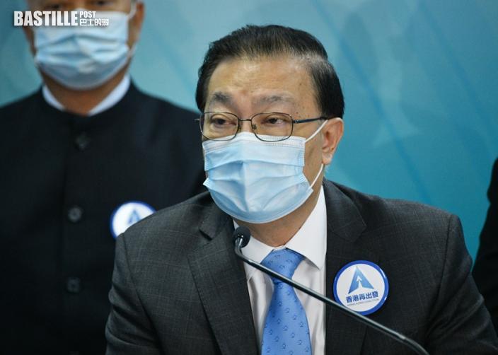 譚耀宗指「結束一黨專政」口號若有顛覆含意 則應被禁止