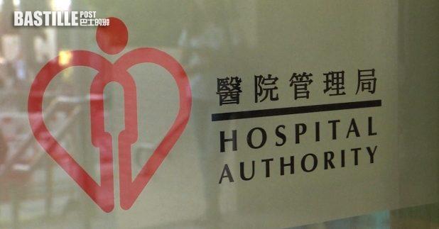 醫院管理局提醒,各醫院聯網作出準備,調配足夠的單人隔離設施接收病人,並進一步擴展員工定期檢測。