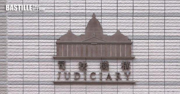 司法機構提出改進處理針對法官及司法人員行為的投訴機制。(港台圖片)