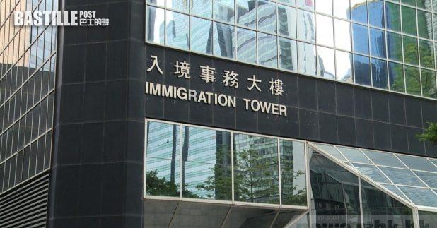 入境處指,今日初步確診的外傭,曾到訪灣仔入境事務大樓3樓的外籍家庭傭工組。(港台圖片)