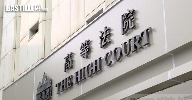 律政司今日再向高等法院申請刑期覆核獲上訴庭批准,案件押後至下月10日判刑。(港台圖片)