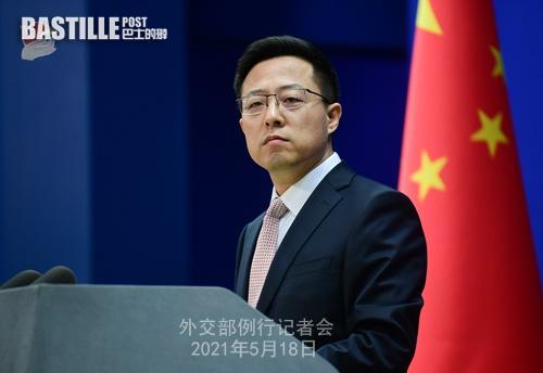 2021年5月18日外交部發言人趙立堅主持例行記者會