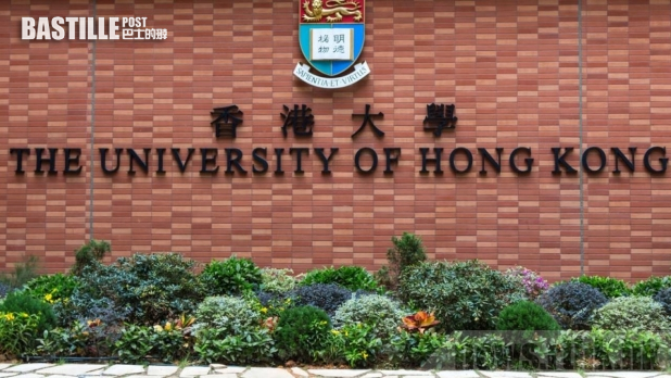 香港大學亦表示,所有入住港大宿舍舍堂和住宿學院的學生均須接種疫苗,否則需要每星期接受病毒檢測。。(shutterstock)