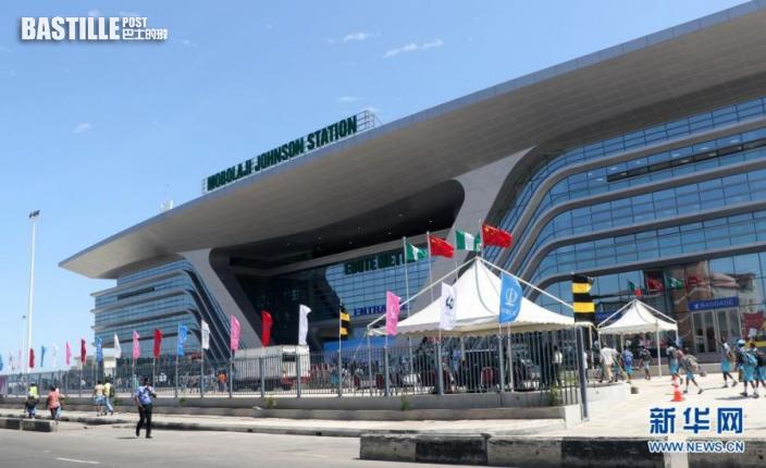 這是6月10日在奈及利亞拉各斯拍攝的新建成的莫博拉吉·約翰遜火車站。新華社發(埃瑪·休斯敦攝)