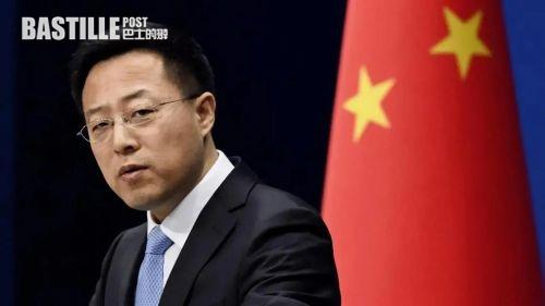 G7峰會指責中國,趙立堅:美國病得不輕