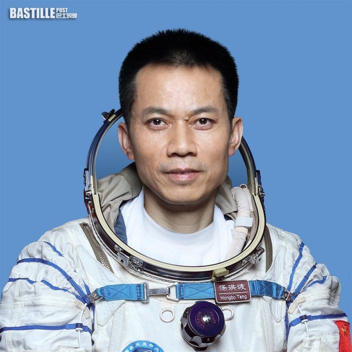 中國航天員湯洪波 新華社發(徐部 攝)