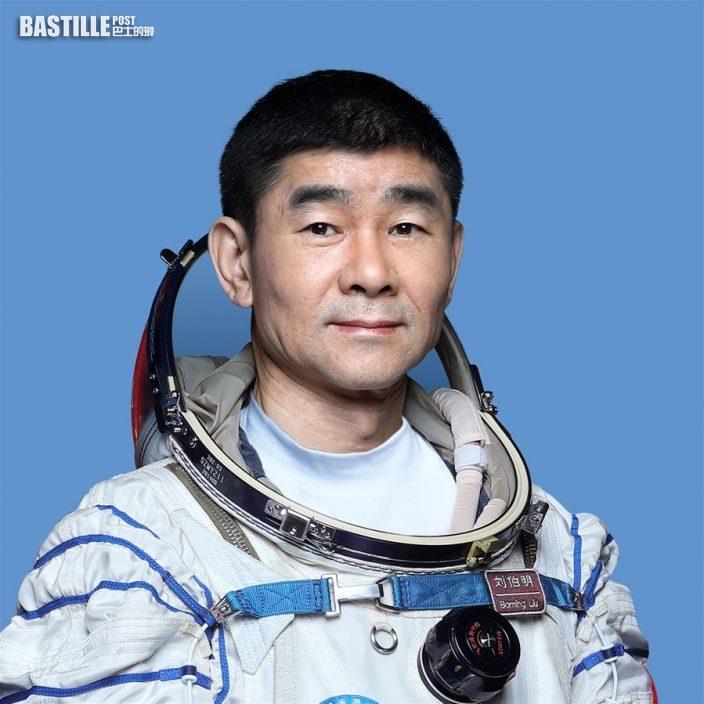 中國航天員劉伯明 新華社發(徐部 攝)