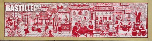 潮陽剪紙:方寸之間演繹潮汕人文風情