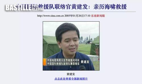 浙江新任省委副書記到位:曾參與汶川地震救援