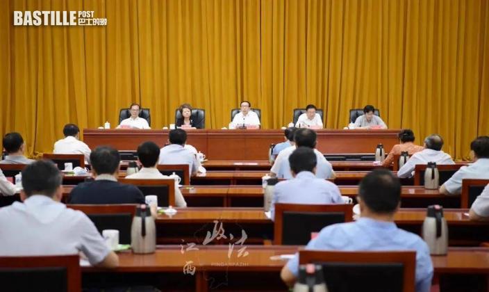 省政法委書記挂帥的小組去掉了兩個字,背後有深意