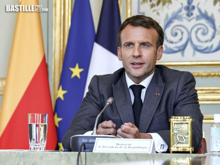 法國總統馬克龍及妻子接種新冠疫苗