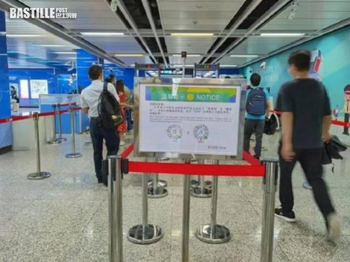 廣州即日起搭乘公交地鐵必須出示綠色健康碼
