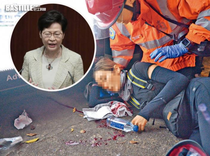 議員質疑「爆眼女」濫用法援 林鄭:可重新檢視制度
