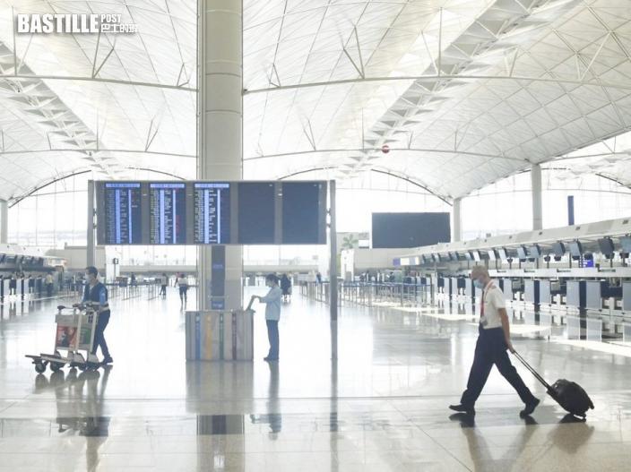 機場客量跌近九成收入大減 機管局料需3至4年才回復