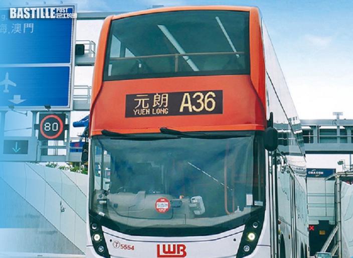 龍運8條路線本月20日起行經屯赤隧道 新E36A元朗至東涌