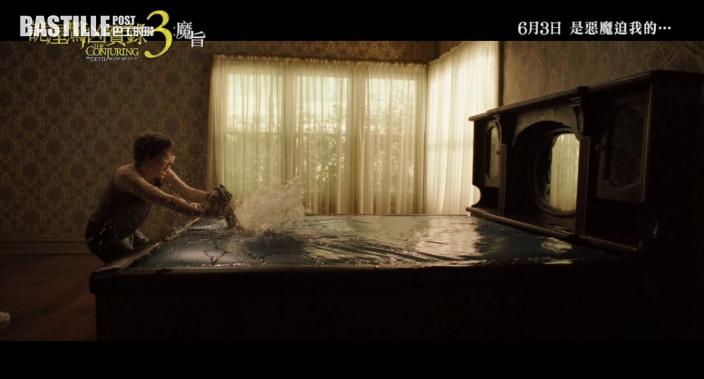《詭屋驚凶實錄 3 :魔旨》鬼上身殺人     殺人犯老婆現身說法
