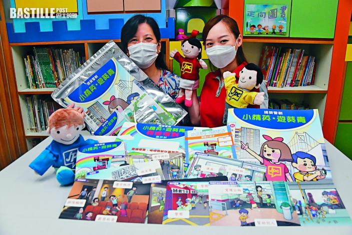 葵青警區聯同撲滅罪行委會合製畫集   教導幼童守法