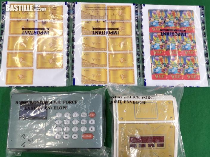 油尖警區搗5非法釣魚機賭檔 21人被捕兼收告票