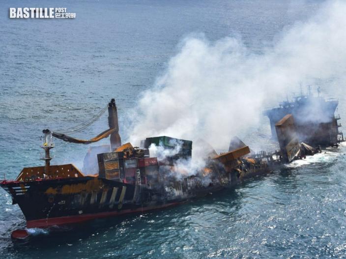 新加坡貨輪斯里蘭卡失火 燃油洩漏恐致海洋生態災難