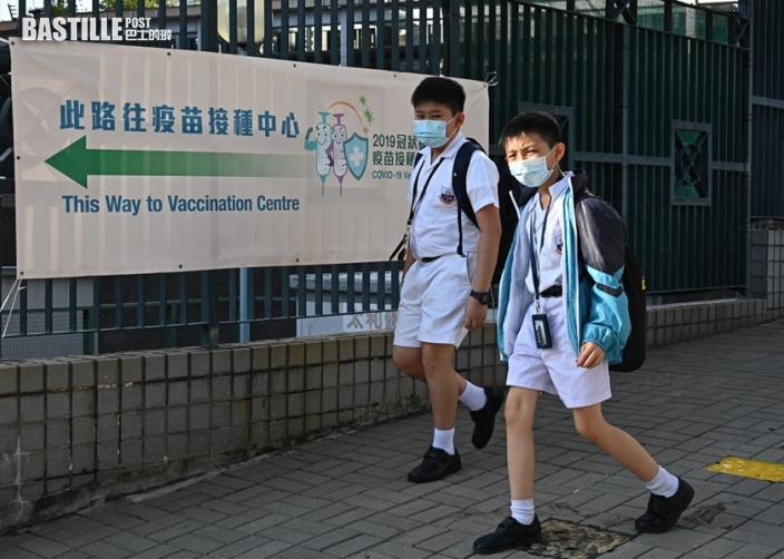 政府降接種復必泰年齡下限 民主黨呼籲學校勿催谷